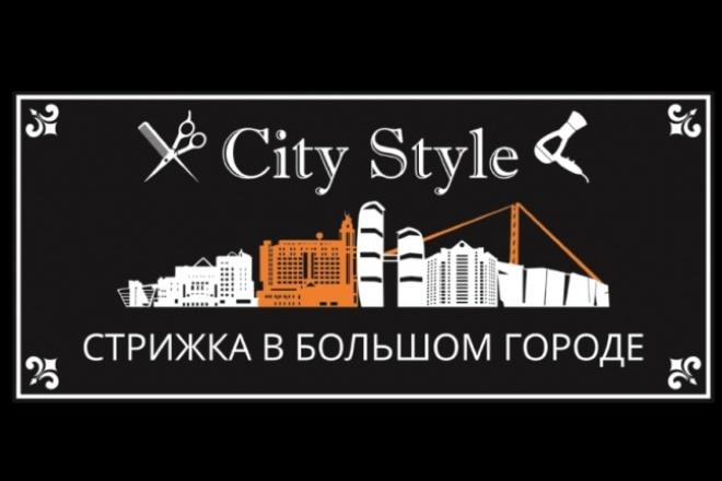 Создам профессиональный логотип для Вас 6 - kwork.ru