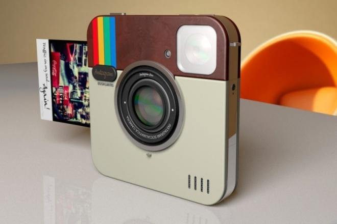 накручу 4000 подписчиков на ваш аккаунт в Instagram 1 - kwork.ru