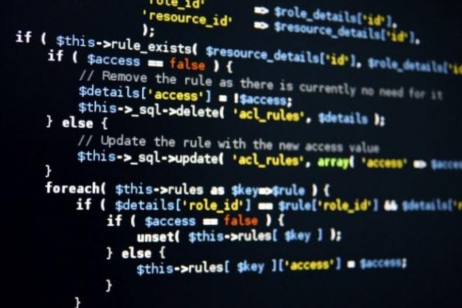 Напишу программную часть вашего сайтаВерстка и фронтэнд<br>Напишу программную часть для вашего сайта, Верстка вашего сайта,<br>