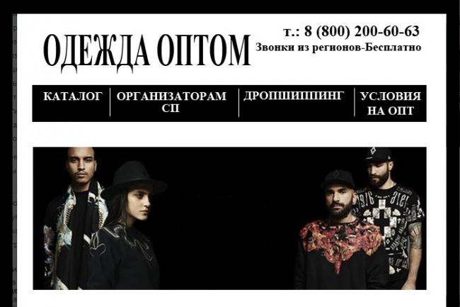 Вики меню в контакте 1 - kwork.ru