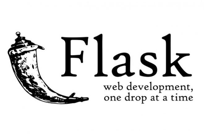 Настрою сервер для работы с Flask 1 - kwork.ru