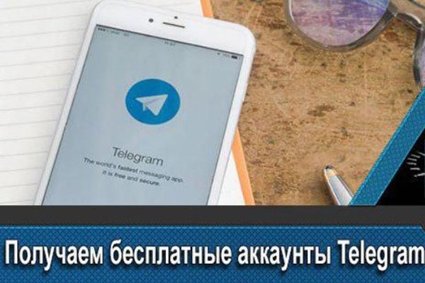 Мануал по созданию 100000 аккаунтов в Telegram 1 - kwork.ru