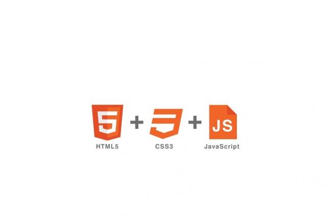 Сверстаю страницу по вашему psd макетуВерстка и фронтэнд<br>Верстаю сайты по вашему psd шаблону. Создаю сайты-визитки, landing-pages. Работаю быстро и качественно.<br>