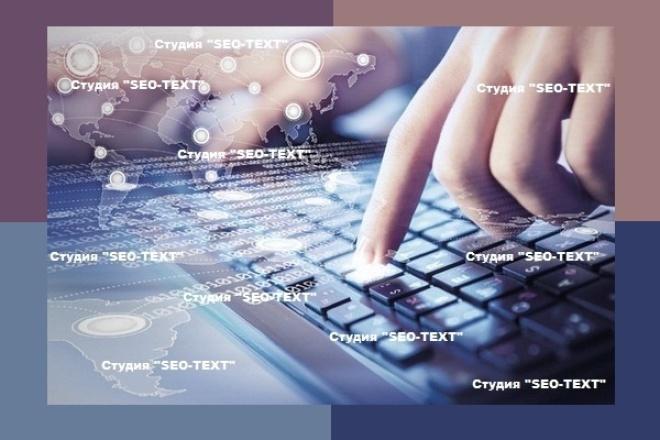 Готовый сайт под ключ 1 - kwork.ru