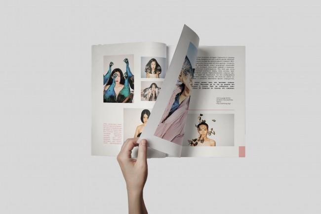 Верстка каталога, журнала, меню 1 - kwork.ru