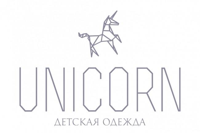 Создам логотип Вашей компании 1 - kwork.ru