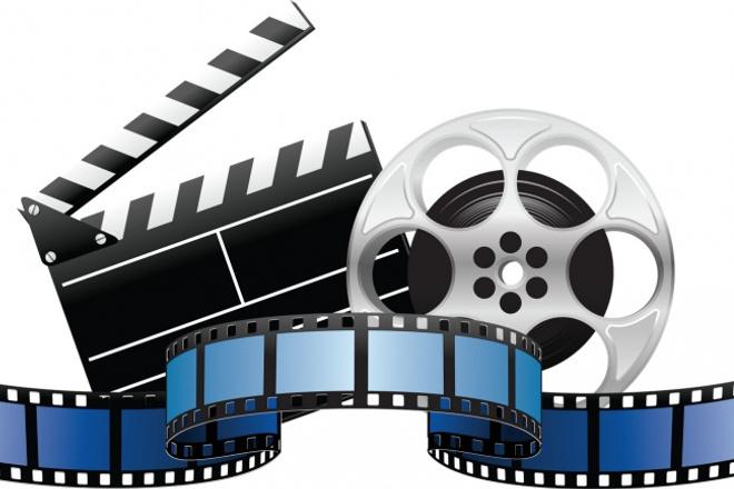 Смонтирую видеороликМонтаж и обработка видео<br>Простые спецэффекты, переходы, наложение аудио-дорожки, коррекция аудио, цветокоррекция, улучшение видео.<br>