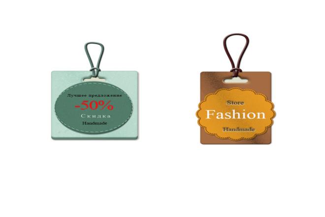 Дизайн бирок, этикеток 1 - kwork.ru