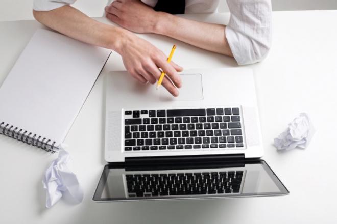 Напишу прекрасный текст на компьютерную тематику 1 - kwork.ru
