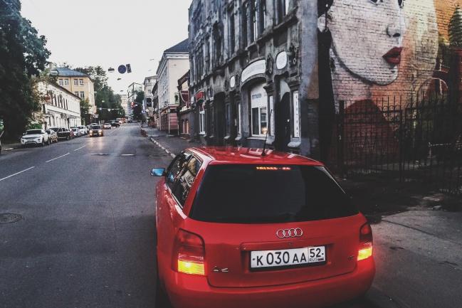 Фото в Нижнем Новгороде 1 - kwork.ru