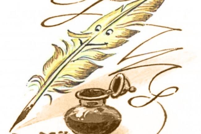 Напишу красивое стихотворение или поздравлениеСтихи, рассказы, сказки<br>Напишу для Вас яркое и оригинальное стихотворное произведение на любой вкус - поздравление, предложение, рассказ в стихах. Все зависит лишь от Вашего желания и моей фантазии !<br>