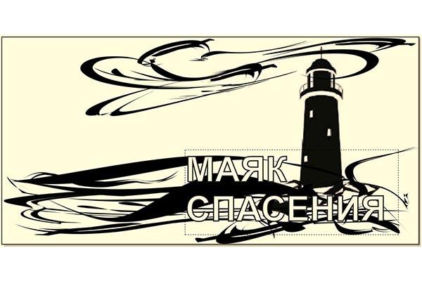 сделаю, обновлю, изменю логотип 3 - kwork.ru