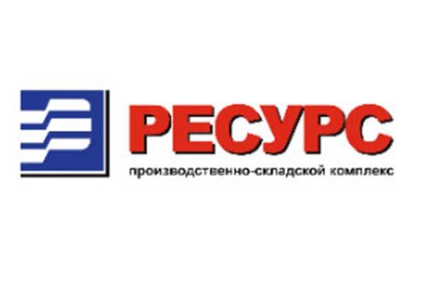 сделаю, обновлю, изменю логотип 5 - kwork.ru