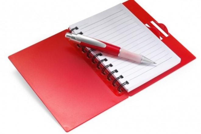 Услуги по размещению объявлений (вакансии)Персональный помощник<br>Здравствуйте! Размещу готовый текст объявлений на различных кадровых порталах. Различные регионы и города.<br>