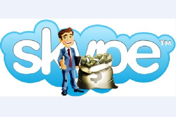 База MLM-агентов для скайпа более 10000 1 - kwork.ru