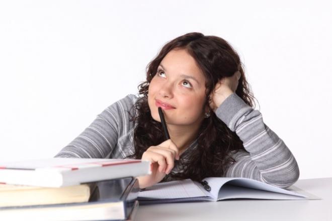 Напишу сочинение или эссе на любую темуРепетиторы<br>Напишу оригинальное сочинение. . Срок выполнения сутки ( как правило 1 день). Выполню все в соответствии с вашим запросом, учитывая все пожелания и требования.<br>