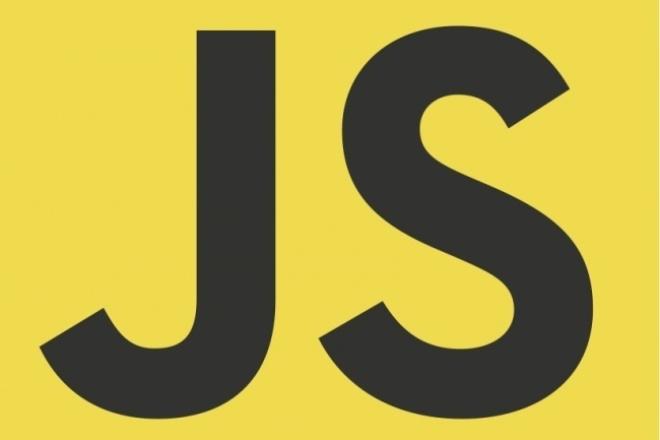 JavaScript|JQuery 1 - kwork.ru