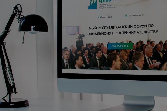 Внесу поправки и доработаю Ваш сайт 1 - kwork.ru