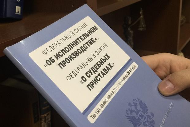 Обжалование действий и решений судебных приставов-исполнителей 1 - kwork.ru