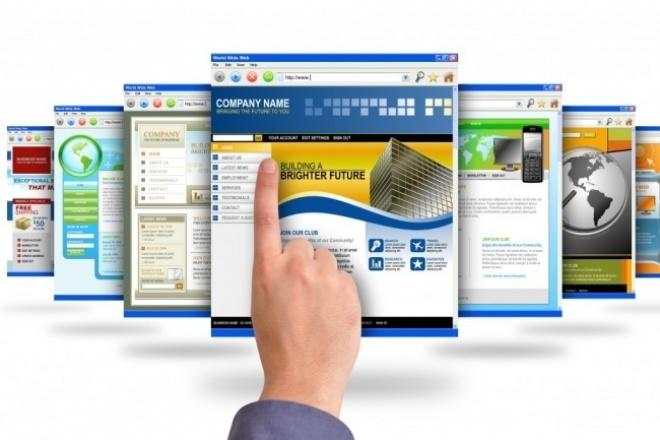 Скопирую любой Landing Page или другой сайтСайт под ключ<br>Сделаю копию любого сайта: - Landing Page; - WordPress сайт; - html сайт. Также это может быть рабочая копия сайта с вебархива. Дополнительные работы по сайту выбирайте в опциях.<br>