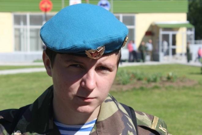 Отредактирую фото 1 - kwork.ru