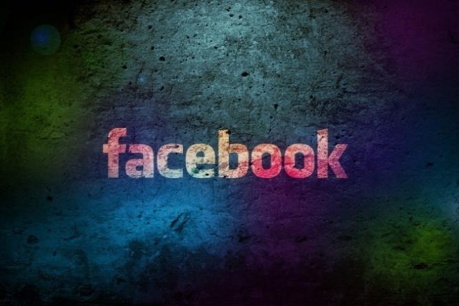 3500 живых в вашу группу facebook 1 - kwork.ru