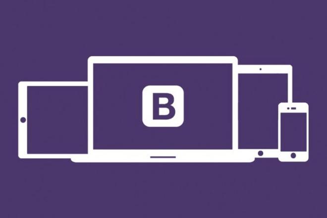 сверстаю адаптивный сайт (на фрейворке bootstrap) по макету psd 1 - kwork.ru