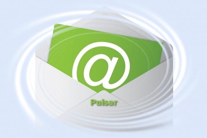 Чистка E-mail базы до 100.000 адресов, проверка базы на валидность 1 - kwork.ru