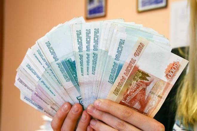 """Курс """"с нуля до первой прибыли"""" 1 - kwork.ru"""