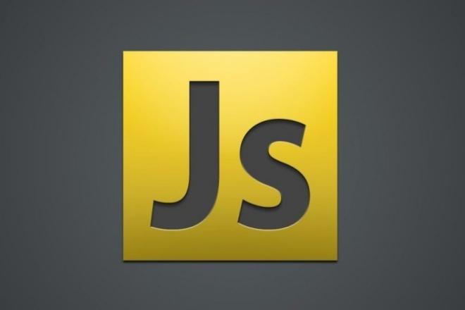Напишу небольшой скрипт на JavaScriptСкрипты<br>Напишу небольшой скрипт на JavaScript (jQuery). Например: калькулятор, выдвигающееся модальное окно, меню, работа кнопки, обработка данных и т.п. и т.д.<br>