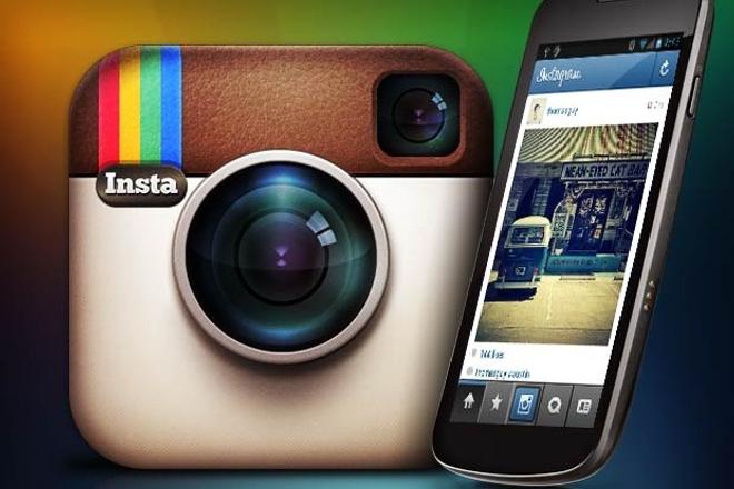 Напишу посты для InstagramПродвижение в социальных сетях<br>Напишу уникальные, вкусные, яркие посты для Instagram на любую тематику! Обращайтесь, обсудим детали!<br>