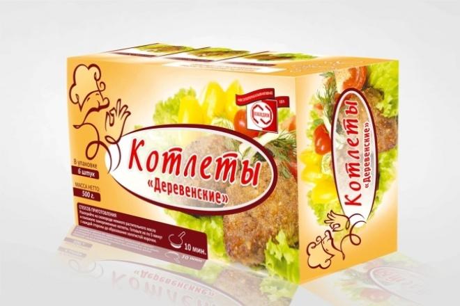 Разработаю дизайн-макет упаковки 1 - kwork.ru