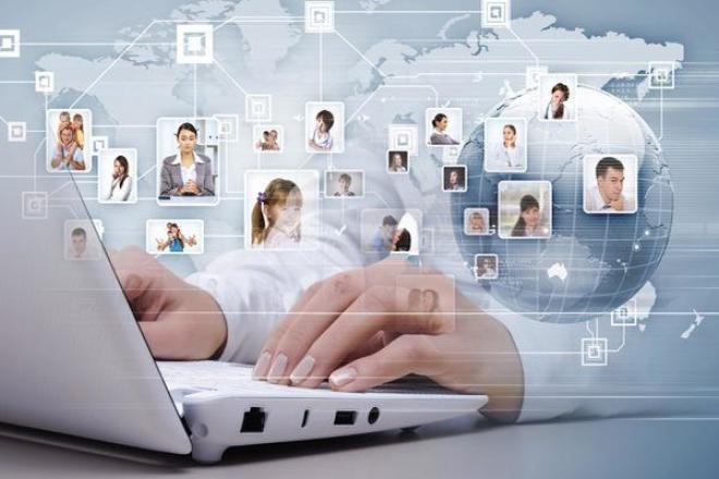 Сделаю 250 действий с необходимой информацией в социальных сетях 1 - kwork.ru