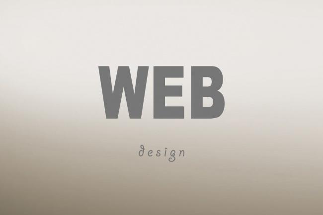 Создам фон или картинку для сайта 1 - kwork.ru