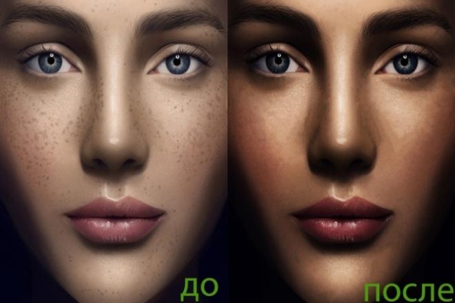 Сделаю ретушь фотографии или уберу фон 1 - kwork.ru