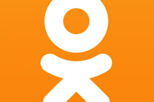 Размещаем вашу рекламу в группеПродвижение в социальных сетях<br>Группа в одноклассниках разместит вашу рекламу! Реклама будет закреплена на сутки в верхней шапке группы. http://ok.ru/addfriendok<br>