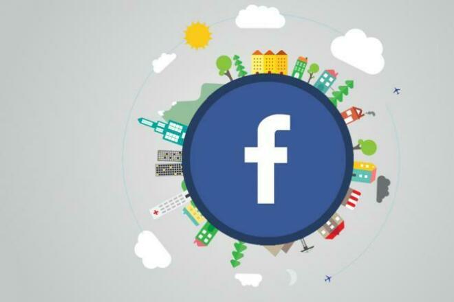 Размещение Вашей рекламы в 25+ группах Facebook. Охват 1500000 + челПродвижение в социальных сетях<br>Качественно и в максимально короткий срок. Направления: Реклама, МЛМ, Партнерки, Инфобизнесс, Доски объявлений, Заработок в интернете! Более 25 действующих сообществ. Охват целевой аудитории 1500000 пользователей. Подарок!!!!!<br>