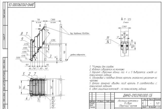 Начерчу с фото, pdf-, натуры чертежи в Компасе, АвтоКАДеОтрисовка в векторе<br>Начерчу с фото, pdf-, натуры (могу выехать в Санкт-Петербурге) чертежи в Компасе, АвтоКАДе. Опыт работы конструктором - около 15 лет.<br>
