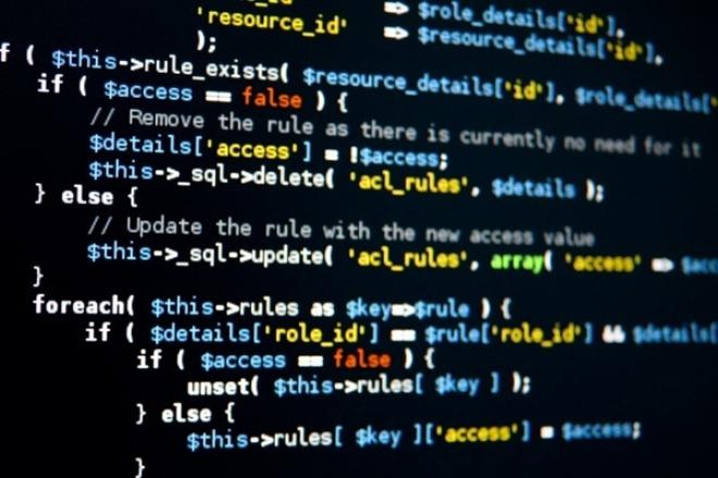 Напишу или допишу небольшой скрипт на PHPСкрипты<br>Напишу небольшой скрипт на PHP : 1. Парсер любой сложности. 2. Отправка данных формы и обработка формы.<br>