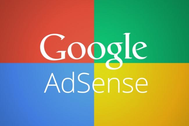 Размещу проверочный код Вашего Google AdSenese на сайте 1 - kwork.ru