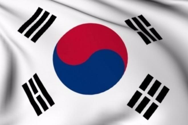 Репетитор корейского языкаРепетиторы<br>Помогу выучить корейский язык с нуля. Занимаюсь в скайп, материалы предоставляю. Опыт 3 года, учила язык в Юж.Корее.<br>