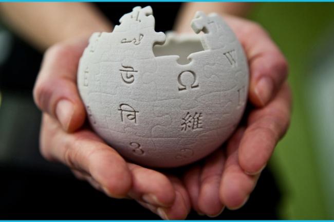 Отредактирую статью в Википедии 1 - kwork.ru