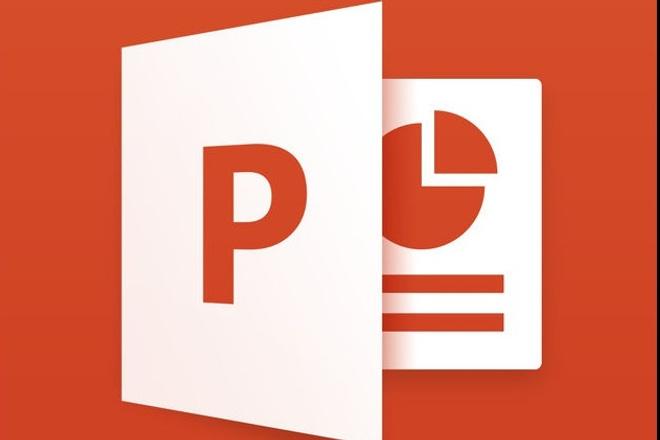 Обучение powerpoint 1 - kwork.ru