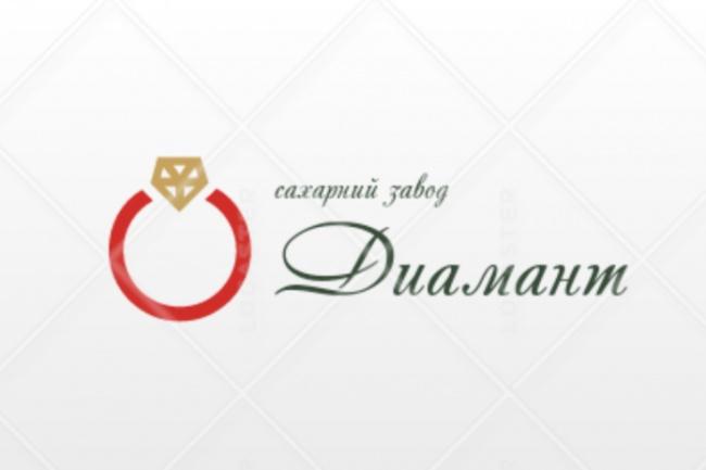 Сделаю оригинальные логотипы 1 - kwork.ru