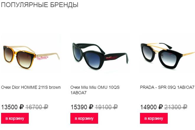 Заполнение интернет-магазина товарами,100 товаров за один день 1 - kwork.ru