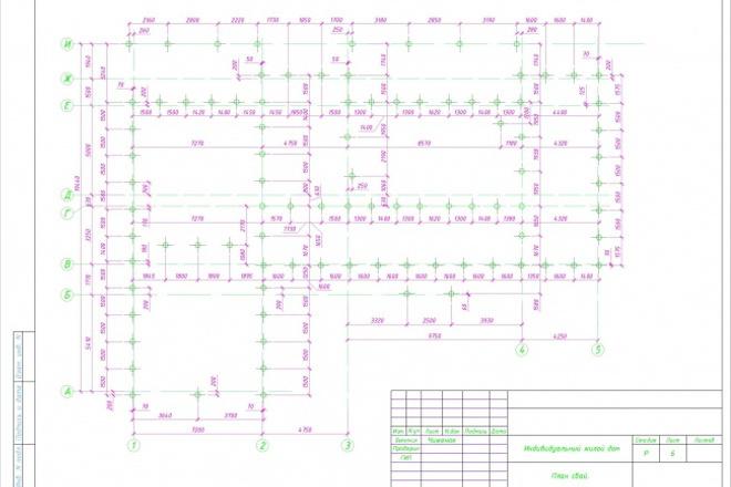 План этажа 1 - kwork.ru