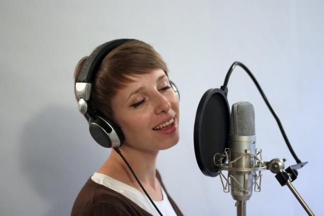 Озвучу автоответчик, голосовое меню женским голосом 1 - kwork.ru