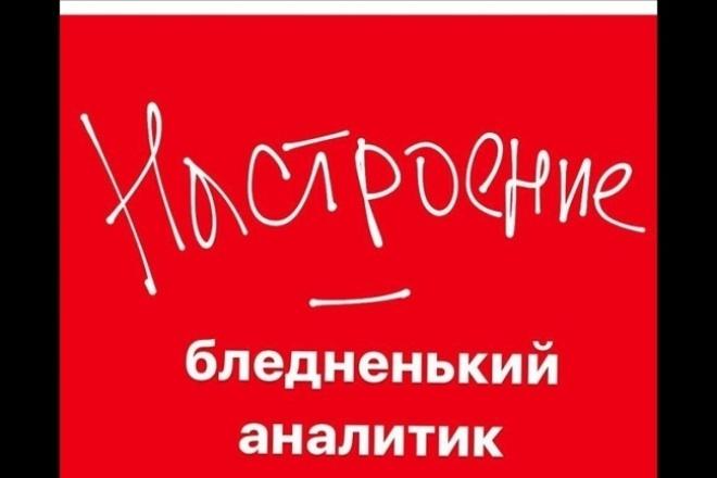 Бизнес-план 1 - kwork.ru