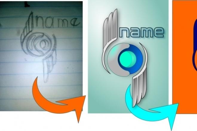 Логотип под заказЛоготипы<br>Доброго вам дня, вечера, ночи! ! ! Логотип по вашему экскизу. Всегда приятно иметь дело с хорошими людьми ; )<br>