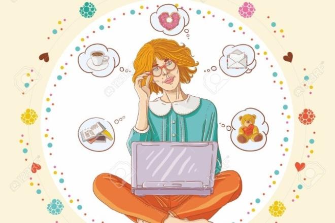 Напишу статью для женского сайта/форумаСтатьи<br>Напишу уникальную, интересную статью объёмом до 5000 символов для женского сайта или форума на любую тему.<br>